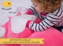 Кровать-игрушка розовая Кошечка