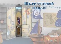 Шкаф угловой Замок