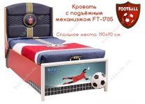 Кровать Футбол Football Cilek FT-1705 с подъёмным механизмом
