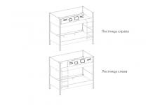 Детская двухъярусная кровать Dynamic Cilek 20.50.1401.00