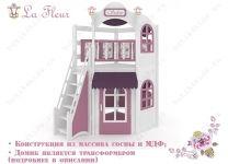Игровой домик малый La Fleur (Ла Флёр)