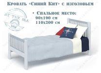 Кровать Белый Кит с изголовьем