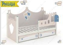 Кровать-диван Рыцари (Knights)