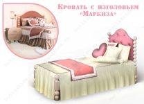 Кровать с изголовьем Маркиза — из массива