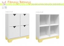 Модуль Фанни Банни с 4 отделениями