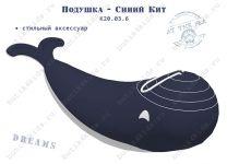 Подушка-кит Белый Кит