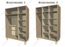 Шкаф большой Маркиза