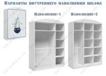 Шкаф большой Регата