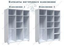 Шкаф большой Белый Кит