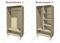 Шкаф малый с выдвижными ящиками Маркиза
