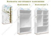 Шкаф малый с выдвижными ящиками Совы
