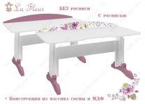 Стол растущий La Fleur (Ла Флёр)