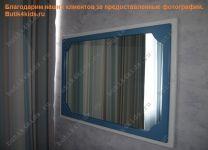 Зеркало навесное Регата