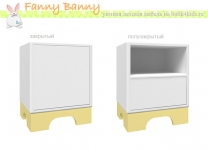 Модуль закрытый малый Фанни Банни