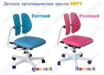 Детское ортопедическое кресло SST2