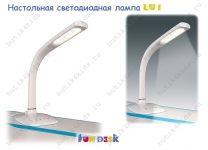 Настольная светодиодная лампа LU1