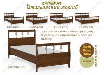 Кровать Итальянский мотив Гармония с мет...