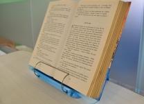 Держатель для книг Mealux BD-P2