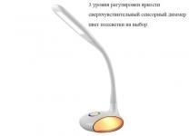 Лампа светодиодная Mealux с цветной подсветкой