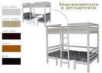 Подростковая двухъярусная кровать-трансф...