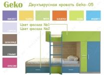 Двухъярусная кровать Geko-05