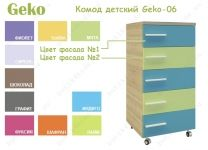 Комод детский Geko-06