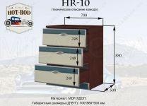 Комод детский Hot Rod HR-10
