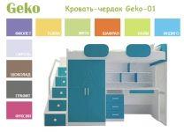 Кровать-чердак Geko-01