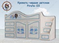Кровать-чердак Pirate-03