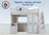 Кровать-чердак Pirate-04