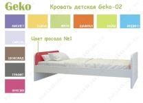 Кровать детская Geko-02