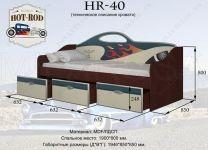Кровать-диван Hot Rod HR-40