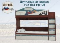 Кровать двухъярусная Hot Rod HR-05