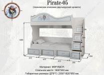 Кровать двухъярусная Pirate-05