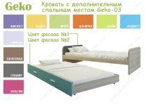 Кровать с дополнительным спальным местом Geko-03