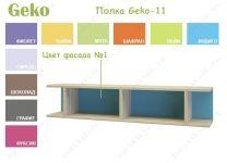 Полка Geko-11