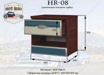 Тумба прикроватная Hot Rod HR-08