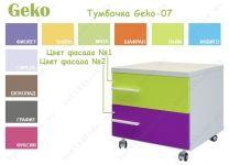 Тумбочка Geko-07