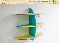 ЭКО полка Baby's Garage в детскую в виде серфинга