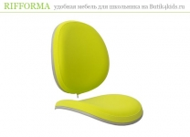 Чехлы для кресла Z.MAX-05 Rifforma