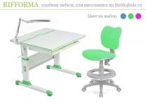 КОМПЛЕКТ RIFFORMA 1 = парта Comfort-80 + кресло Kids Chair + светильник TL11S