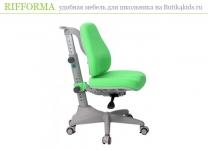 Кресло Comfort-23 Rifforma для поддержания осанки