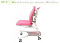 Растущее кресло Comfort-33/С с чехлом Rifforma