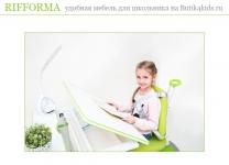 Ремни для поддержания осанки Comfort Rifforma