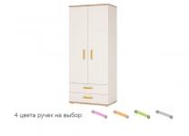 Шкаф двухдверный AMAZON WOJCIK белый